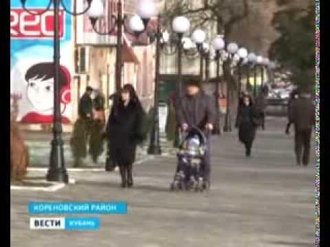 Перемены происходят в благоустройстве Кореновска
