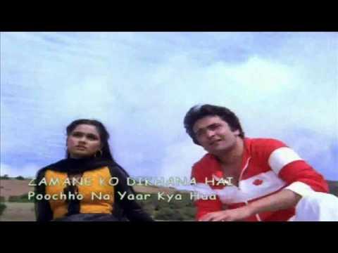 Poocho Na Yaar Kya Hua, Mohammed Rafi & Asha, Zamane Ko Dikhana Hai