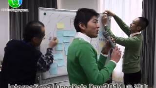 International OpenData Day@流山:グループ発表と記念撮影