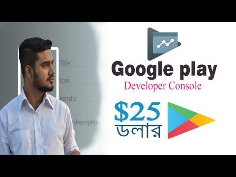 How To Create Google Play Developer Console Account | Bangla Tutorial | 2020