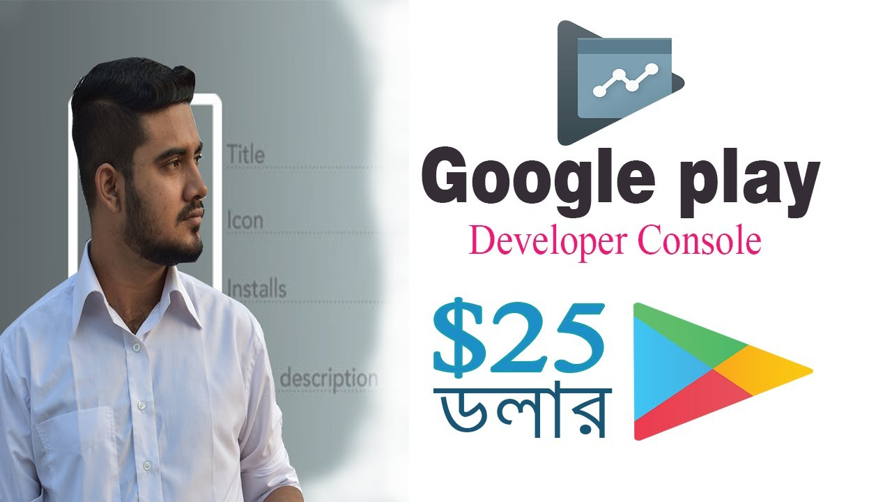 How to Create Google Play Developer Console Account | Bangla Tutorial | 2020