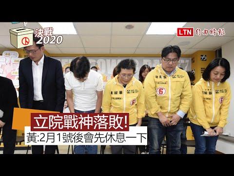 下一步參選台北市長? 黃國昌回應了!