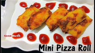 Instant Snack Mini Pizza Roll മിനി പിസ്സ റോൾ - 2 Easy Methods / Iftar Dish / Nombuthura Dish