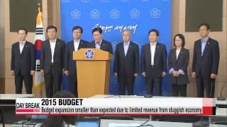 Government′s 2015 budget increase to be smaller than expected: Lawmaker   당,정 내