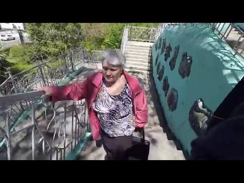 Поездка в Сочи #6 (пансионат ИЗУМРУД, лестница,прогулка по территории пансионата)