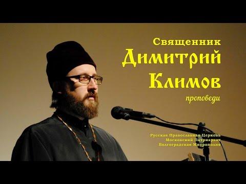 Кирилл (патриарх Московский) — Википедия