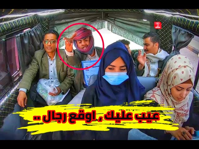 باص الشعب3 |  طرد العجوز من فوق الباص | الحلقة 10 | قناة الهوية