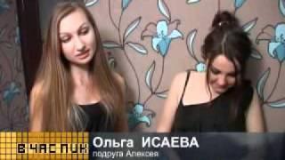 Умереть за любовь, Светлана Никифорова. Рен ТВ
