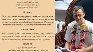 Live... New Navadwipa Temple Kiev ISKCON