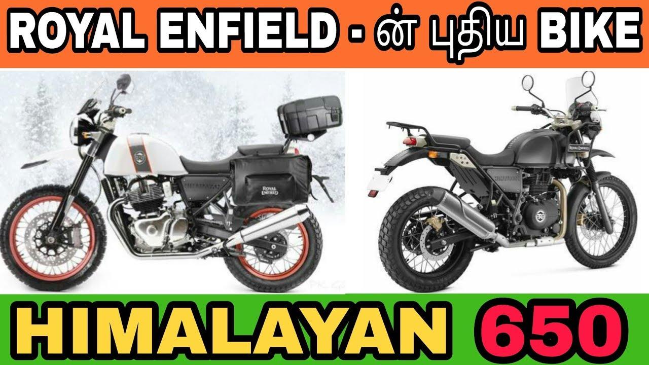 Royal Enfield Himalayan 650 Himalayan 650 தமழல Mech
