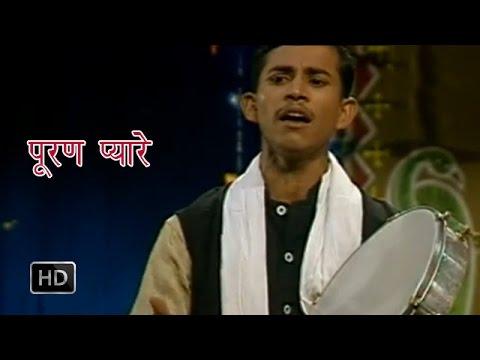 Puran Pyare | पूरण प्यारे  Udayvir Chauhwan | Haryanvi Ragni