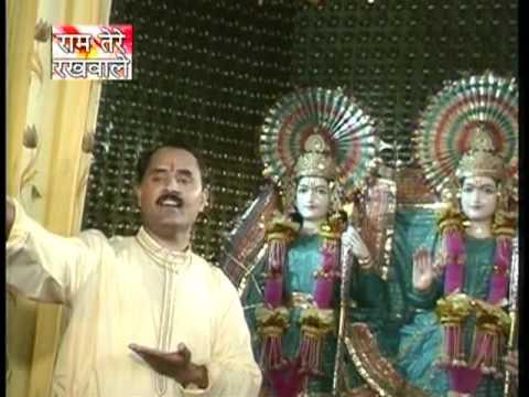 Ye Mela Do Din Da [Full Song] Ram Tere Rakhwala