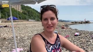 Смарт Трэвел - умный отдых на Черном море!  Кристина Попова г. Москва - Отзыв о проекте SunVilla
