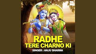 Radhe Tere Charno Ki