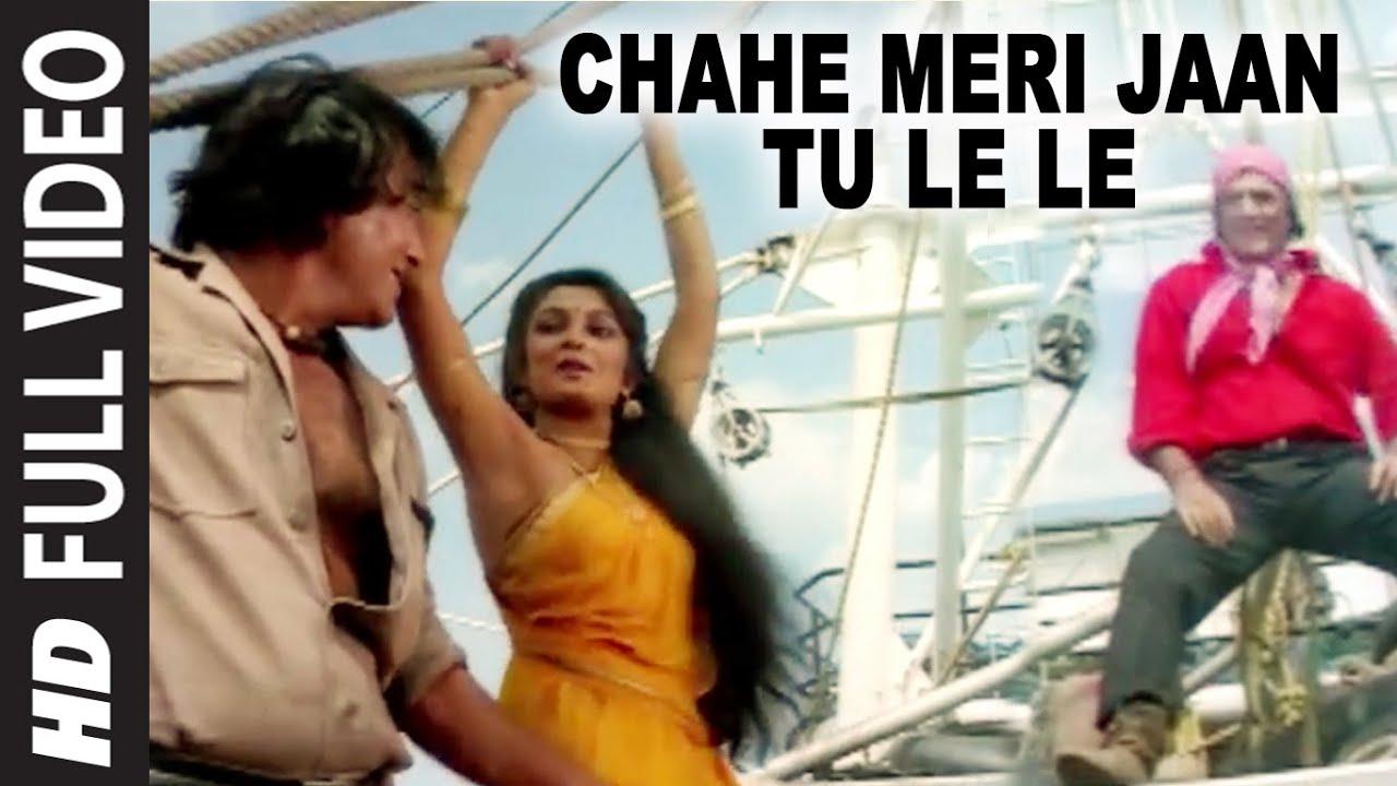 Download Chahe Meri Jaan Tu Le Le Full HD Song | Dayavan | Vinod Khanna, Feroz Khan