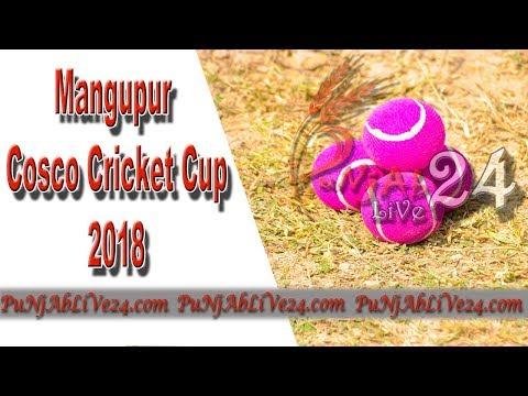 Mangupur Cosco Cricket Cup 2018
