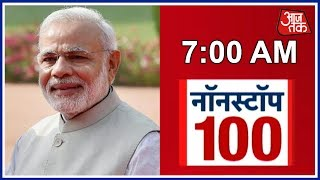 PM Narendra Modi To Begin Gujarat Visit From Today : Non Stop 100