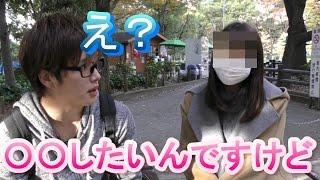 【ラブコレ】出会い系で出会った女性が、とんでもない性癖の持ち主でした・・・ thumbnail
