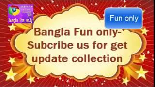Download Video ডাক্তার কচি মেয়েকে কিভাবে গোপন চিকিৎসা করলো দেখুন MP3 3GP MP4