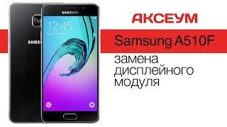 Ta'mirlash   Samsung Galaxy A5 SM-A510F va ekran disassemble almashtirish uchun qanday ()  Almashtirish LCD A510F