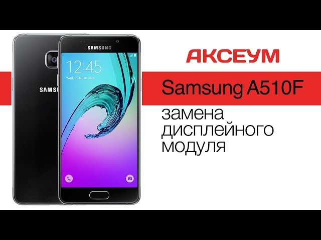 ?????? ???? Samsung Galaxy A5 SM-A510F (??? ????????? ? ???????? ?????)  Replacement LCD A510F