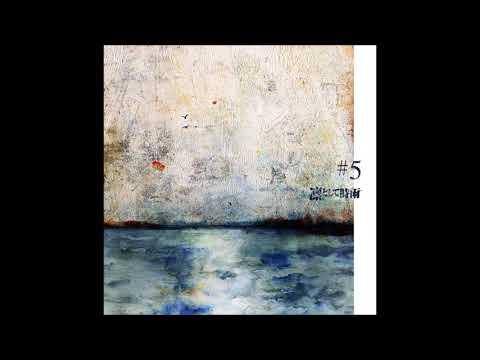 Ling Tosite Sigure - #5 (Full Album 2018)