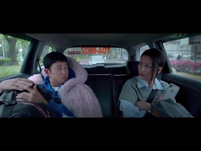 【我沒有談的那場戀愛】前導預告,2月10日(週三) 春節上映