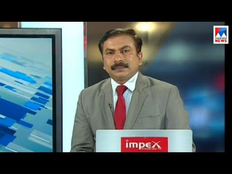 ഒരു മണി   വാർത്ത | 1 P M News | News Anchor - Densil Antony | January 16, 2019