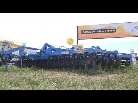 Видео Презентация сельское хозяйство растениеводство