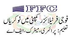 ffc fauji fertilizer bin qasim jobs 2018 - ffc latest jobs