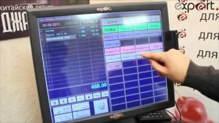 Технологии Эксперта: Фаст-Фуд. Интерфейс кассира.