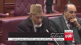 LEMAR News 09 December 2017 / د لمر خبرونه ۱۳۹۶ د لیندۍ ۱۸