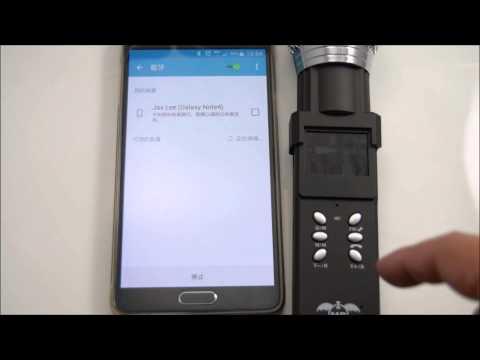 IMB Wireless FM Transmitter Karaoke microphone KFM001- Quick Start Guide