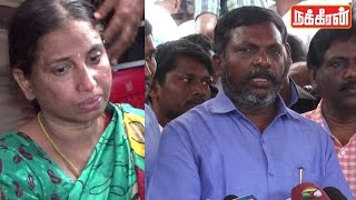 Thiruma in Nalini Father Death