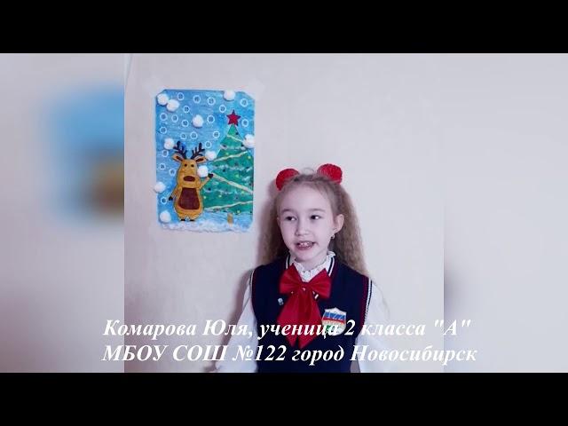Изображение предпросмотра прочтения – ЮляКомарова читает произведение «Чародейкою Зимою...» Ф.И.Тютчева