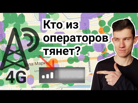 Как выбрать оператора мобильной связи