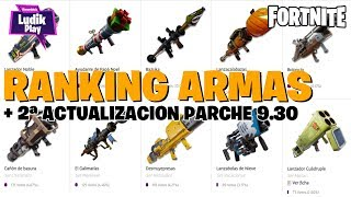 RANKING BEST FORTNITE WEAPONS SAVE THE WORLD! AND 2nd UPDATE PARK 9.30 (EXPLOSIVE ARCO)