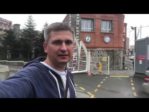 ⭕️ Что я делаю во Владивостоке и почему мы уехали из Сочи / Откровения бизнес тренера