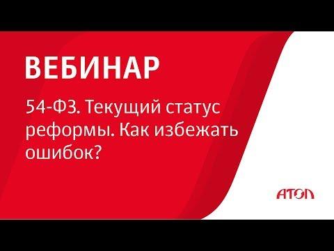 Официальный сайт «1С-Отчетность»