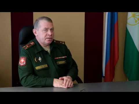 Военный комиссар подвел итоги осеннего призыва