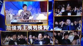 第39回最優秀主演男優賞