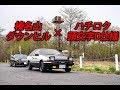 頭文字D仕様のハチロクトレノ(AE86)で榛名山のダウンヒルコースを走ってきた ~VRの池谷目線で360度グリグリドライブ!~