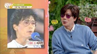 변함없는 멋짐 중년 남자 코디의 교과서 ☆이치현☆ TV…