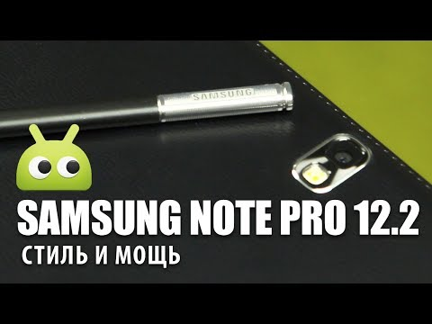 Samsung Galaxy Note Pro 12.2. Обзор AndroidInsider.ru