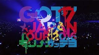 GOT7 - Yo モリアガッテ Yo