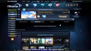 браузерная онлайн игра ОГейм OGame
