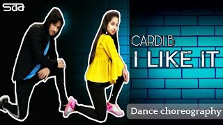 CARDI B - I Like it | Dance Choreography | Saraswati dance academy roorkee