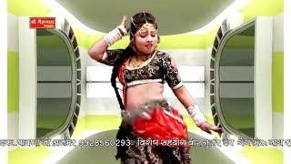 Rajasthani DJ Song 2018 Beri Bichodo बैरी बिछुड़ों Asha Prajapat Tikam Nagori Marwadi Song