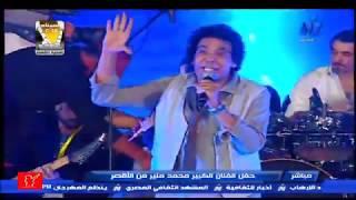 "Download Video #حفلة_الكينج اغنية ""سو يا سو"" MP3 3GP MP4"