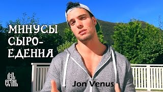 видео Сыроедение Настя